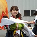 Photos: 雅夢舎楽さん