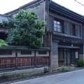 Photos: 小田原 内野邸