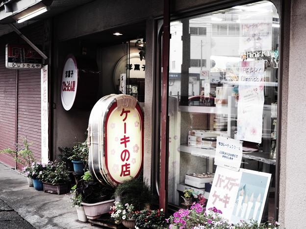 レトロ駅前洋菓子店