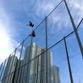 写真: さらば、摩天楼-01(1-1)