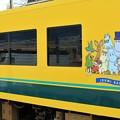 写真: ムーミン列車