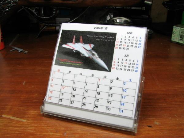 卓上カレンダー (3)