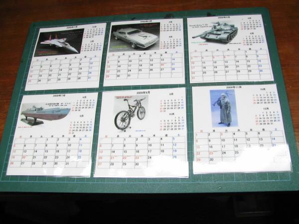 卓上カレンダー (1)