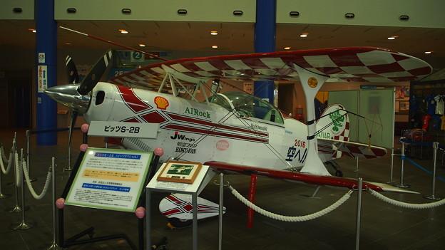 石川県立航空プラザ (13)