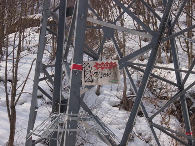 JR東日本の送電鉄塔