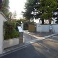 Photos: 野間記念館
