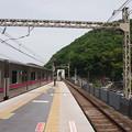 Photos: 京王高尾線