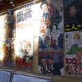 写真: 稲荷鬼王神社の鎮守の杜まちかど博物館