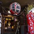 Photos: 経王寺