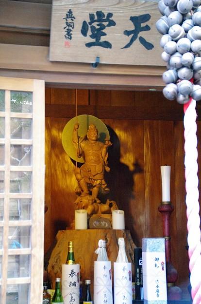 Photos: 源覚寺の毘沙門天様