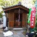 写真: 源覚寺毘沙門堂