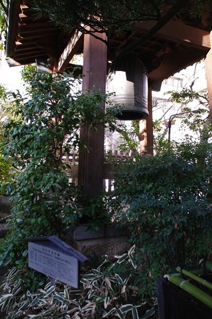 源覚寺汎太平洋の鐘