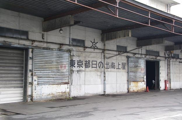 東京都日の出南上屋