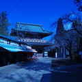 Photos: 宗吾霊堂