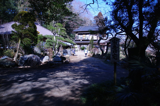 Photos: 宗吾旧宅