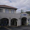 写真: 神武寺駅