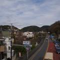 写真: 二子山
