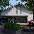 Photos: 三島駅