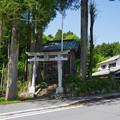 写真: 山之神神社