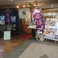 写真: 東中野の呑兵衛