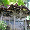Photos: 城峯神社