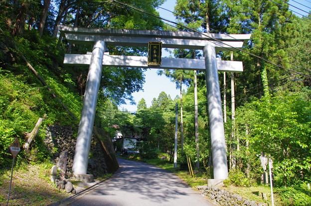 城峯神社の大鳥居
