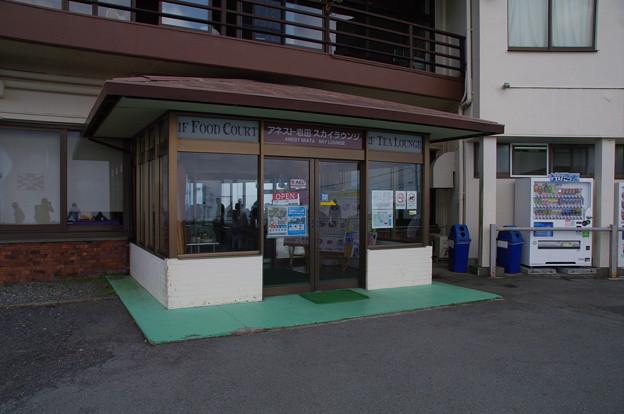 アネスト岩田スカイラウンジ