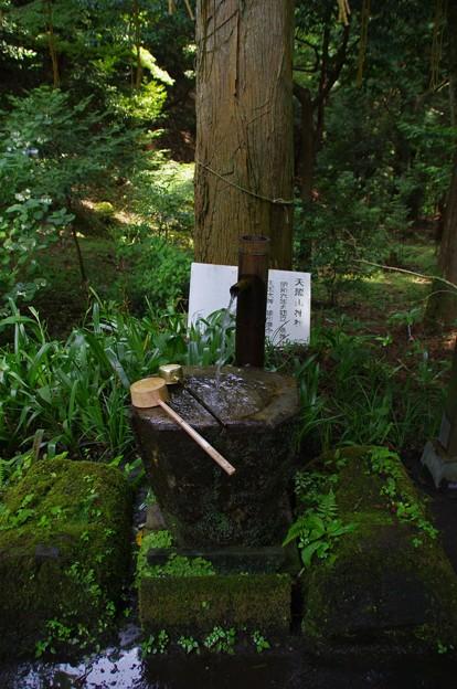 天照山神社の手水