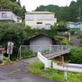 Photos: 間野