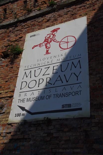 ブラチスラヴァの技術博物館(交通博物館)
