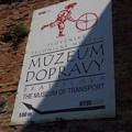 写真: ブラチスラヴァの技術博物館(交通博物館)