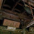 Photos: 高山不動尊