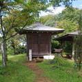 Photos: 高山不動尊奥の院