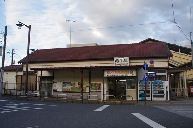 Photos: 越生駅