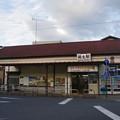 写真: 越生駅