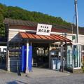 写真: 波久礼駅