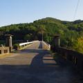 写真: 円良田湖堰堤