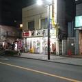 Photos: 三鷹せい家