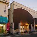 Photos: らかん寿し松月