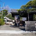 Photos: 宝泉寺