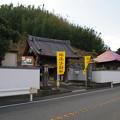 Photos: 東昌寺