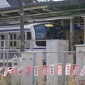 Photos: JR横須賀線