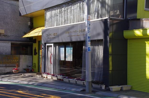 日本テーラワーダ仏教協会