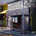 Photos: 日本テーラワーダ仏教協会