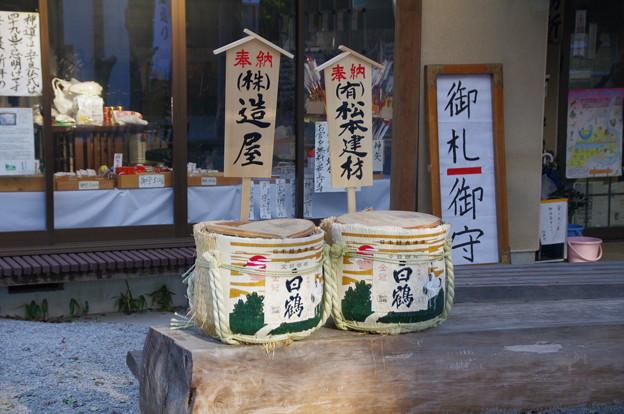 東沼神社のお神酒