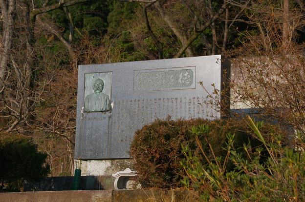 長谷部秀邦先生の碑