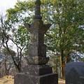 日和田山の宝篋印塔