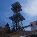 Photos: 高指山頂上(標高330m)