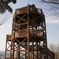 Photos: 仙元山見晴らしの丘公園の展望台