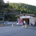 Photos: 西吾野駅